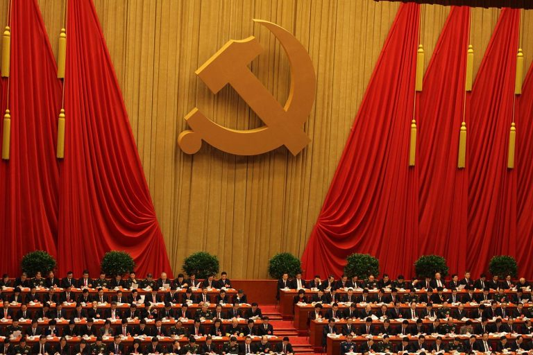 https://www.asia-pacificresearch.com/wp-content/uploads/2021/07/1280px-18th_National_Congress_of_the_Communist_Party_of_China-768x512.jpg